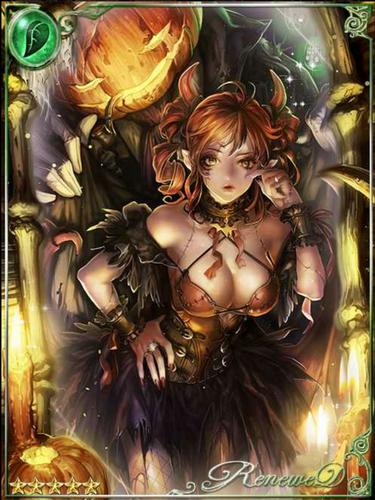 (Primp & Doll) Carousing Rogue Lara.png