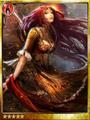 Earth Mother Rhea