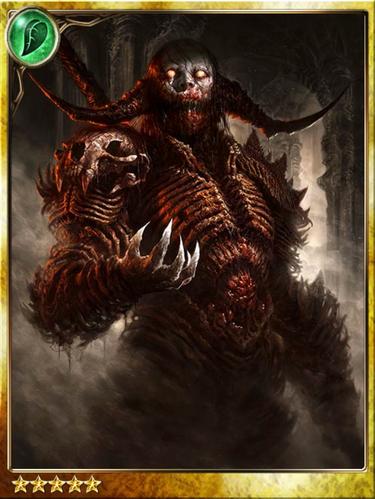 Ghoulish Annihilator.png
