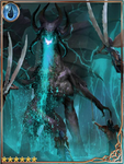 (Folklore) Cascading Dragon God