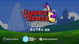 Cadence of Hyrule Nintendo Direct20190612.jpg