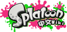 Splatoon Wiki-wordmark.png