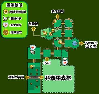 OoT Lost Woods(map).jpg