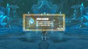 Botw Link get Mipha's Grace.jpg