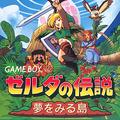 G&W-LoZ Game3.png