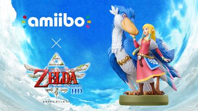 SSHD Zelda&Loftwing Amiibo.png