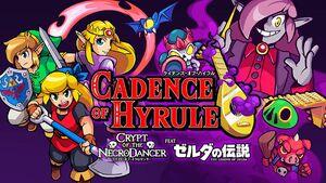Cadence of Hyrule New DLC.jpg