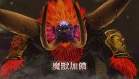 HW Dark Beast Ganon.jpg