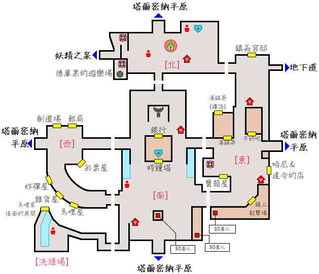 時鐘鎮 地圖.png
