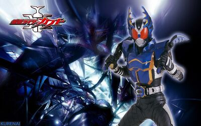 Kamen Rider Gatack.jpg