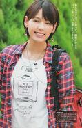 Akari Tsukimura