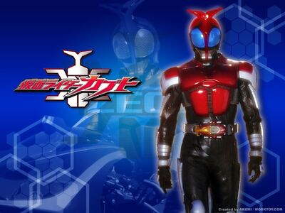 Kamen Rider Kabuto.jpg