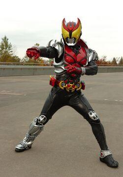 Kamen Rider Kiva.JPG