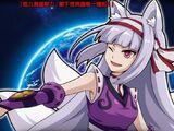 Miyuki (Hero of Robots)