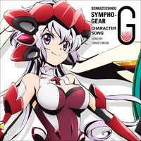 Chris Yukine (Senki Zesshou Symphogear G Character Song 6)