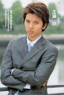 Jun Shibaura Professional Version
