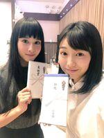 Shieri Ohata And Kaho Takada