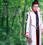Sima Yi Legend Heroes Character Introduction