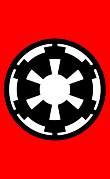 Banner of the Galactic Empire.png
