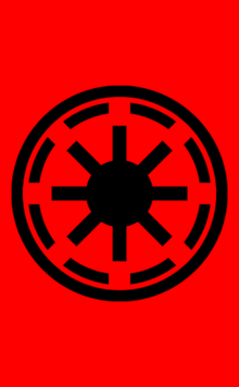 Banner of the Galactic Republic.png