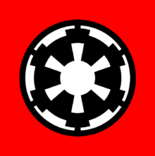 Flag of the Galactic Empire.png