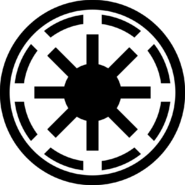 Emblem of the Galactic Republic
