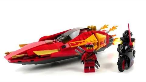 LEGO Ninjago Set 70638 - Katana V11 Review deutsch