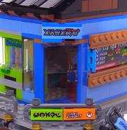 70657 Arcade Außen
