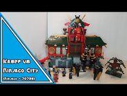 DAS PORTAL ZU EINER ANDEREN WELT! - LEGO® Ninjago Kampf um Ninjago City Review - 70728 (deutsch)