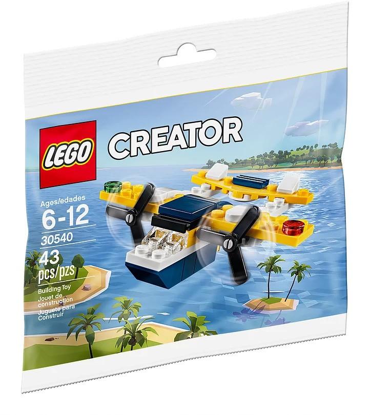 30540 Yellow Flyer