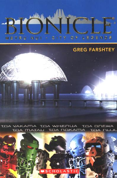 B345 BIONICLE Metru Nui: City of Legends Guide