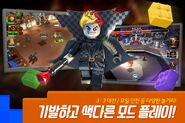 LEGO Quest & Collect 5