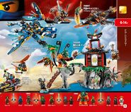 2016年のレゴ製品カタログ (後半)-041
