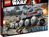 75151 Clone Turbo Tank
