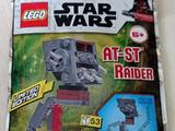 912175 AT-ST Raider