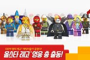 LEGO Quest & Collect 2