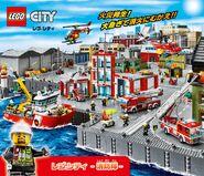 2016年のレゴ製品カタログ (後半)-012