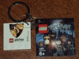 4599517 Hufflepuff Key Chain