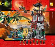 2016年のレゴ製品カタログ (後半)-037