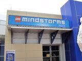 LEGO MINDSTORMS (Malaysia)