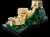 21041 La Grande Muraille de Chine