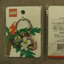 4548310 Ristorante Metal Key Chain