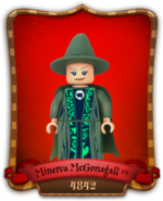 Carte Professeur McGonagall-4842