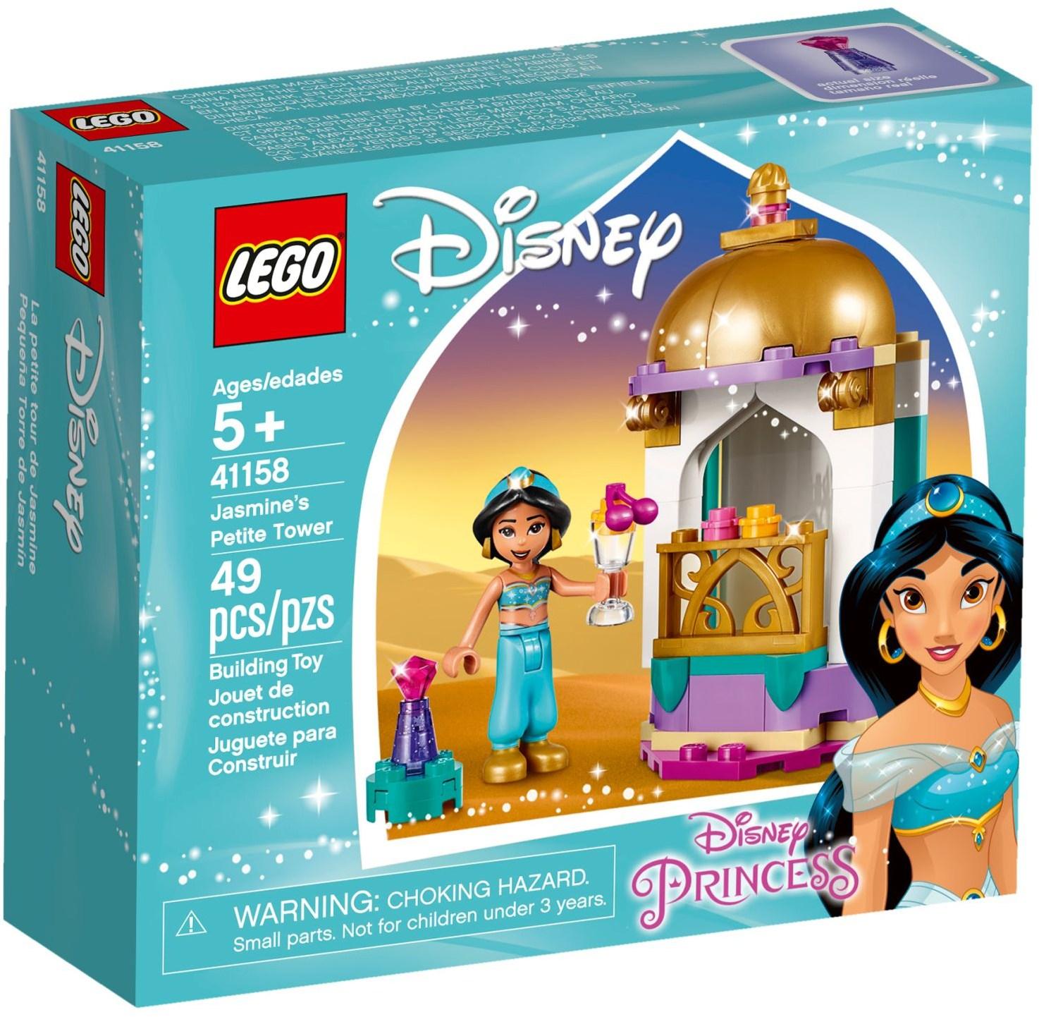 41158 Jasmine's Petite Tower Box.jpeg