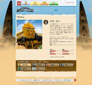 BIONICLE.LEGO.com-ja-JP-Story-Bios-Legends-MataNui