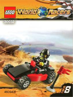 30032 Dune Buggy