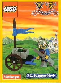 1286 Knight's Kingdom Cart