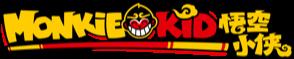 00 MonkieKid logo.png