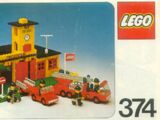 374/590 消防署