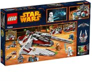 75051 Back of the box